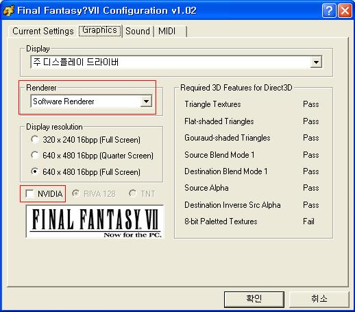 ff7_korean_img02.png