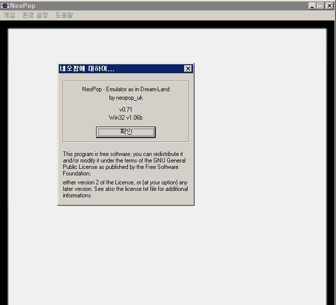 NeoPop-Win32.JPG